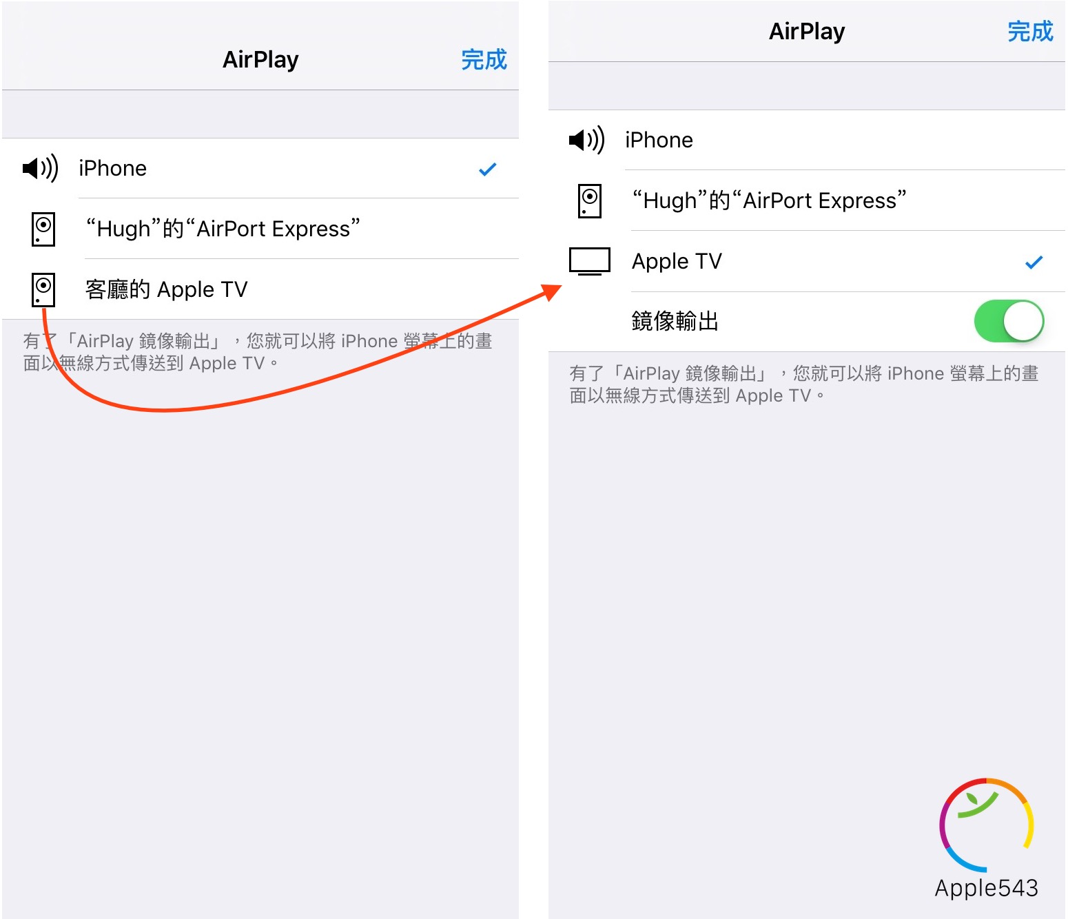 Apple TV 無法投影