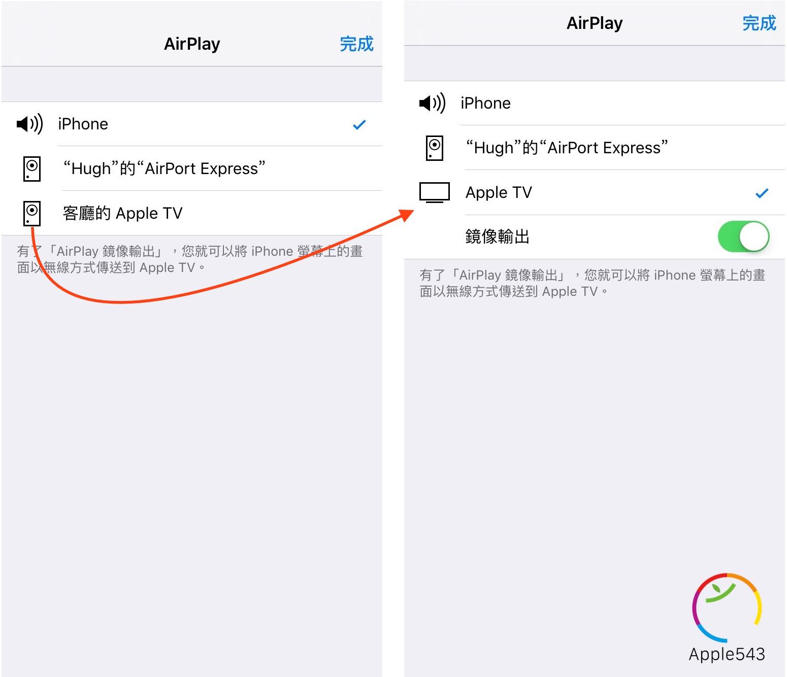 Apple TV 無法投影