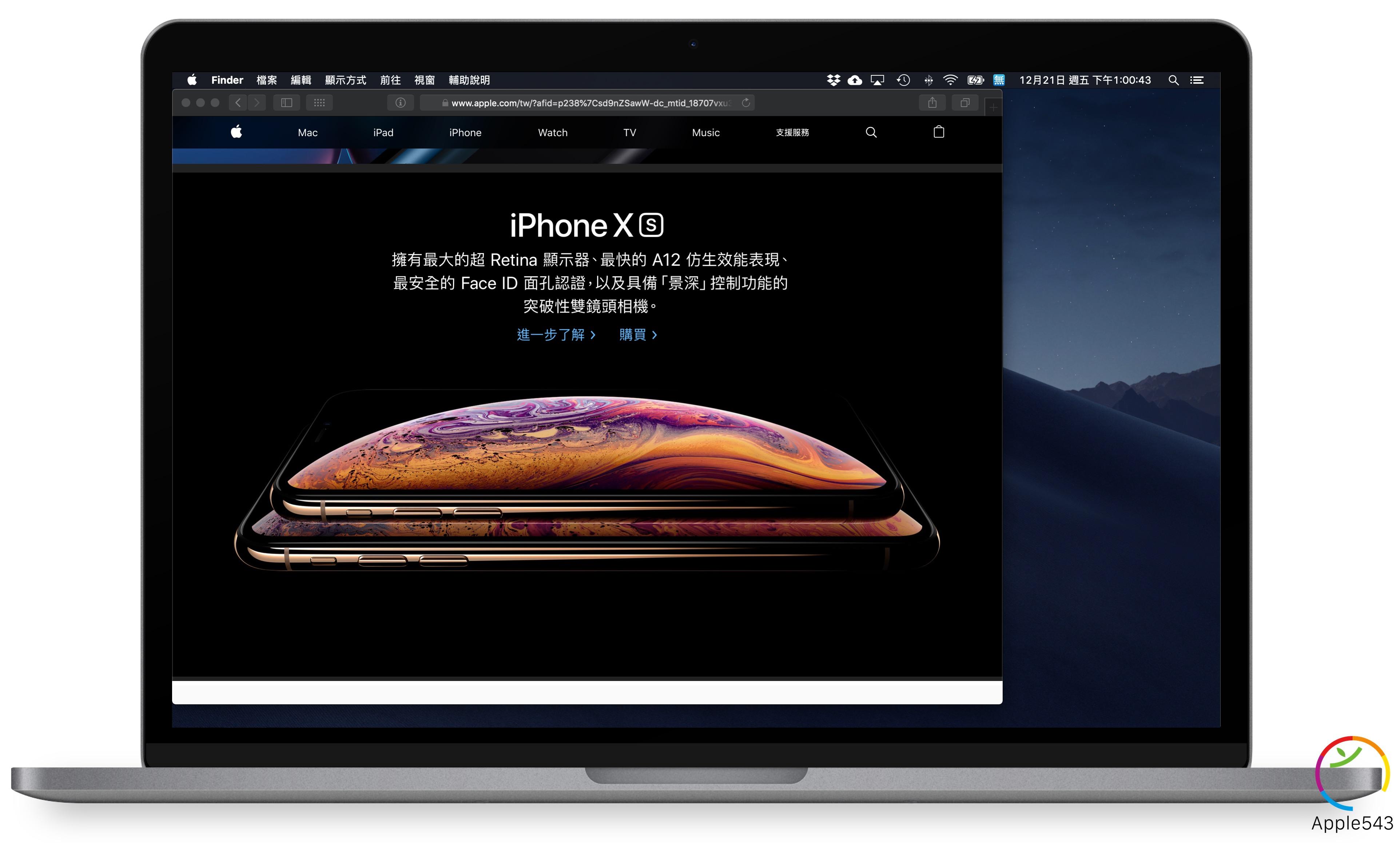 Mac 截圖