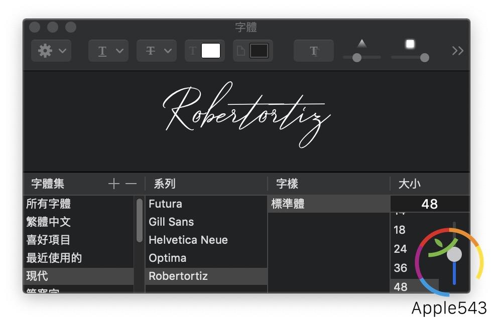 Mac 文字編輯 預覽字體