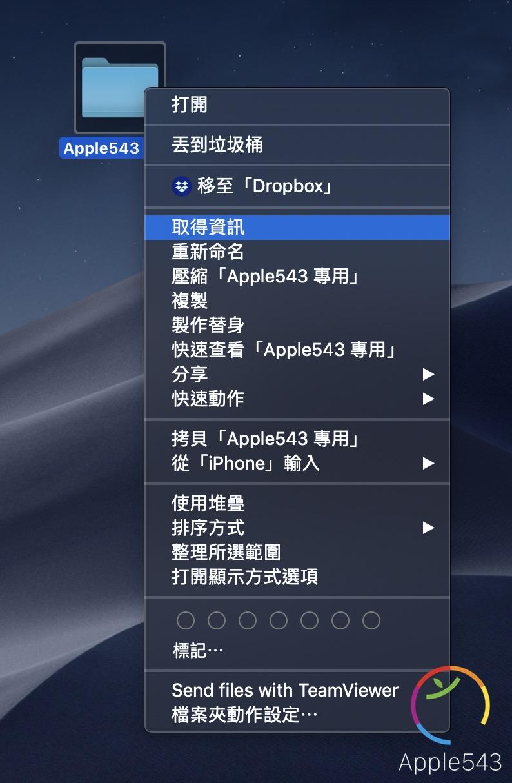 Mac 資料夾圖示