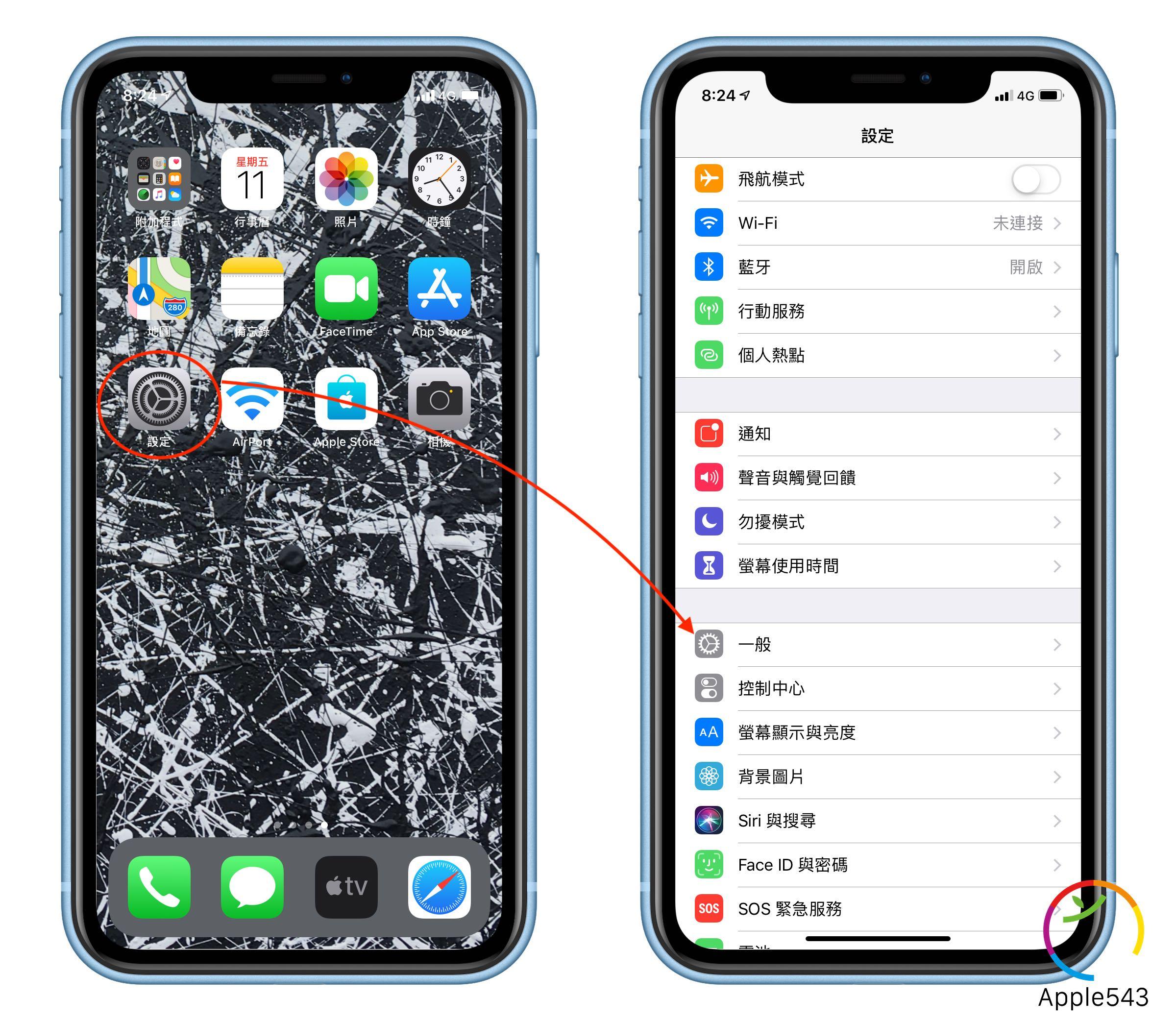 iPhone 型號