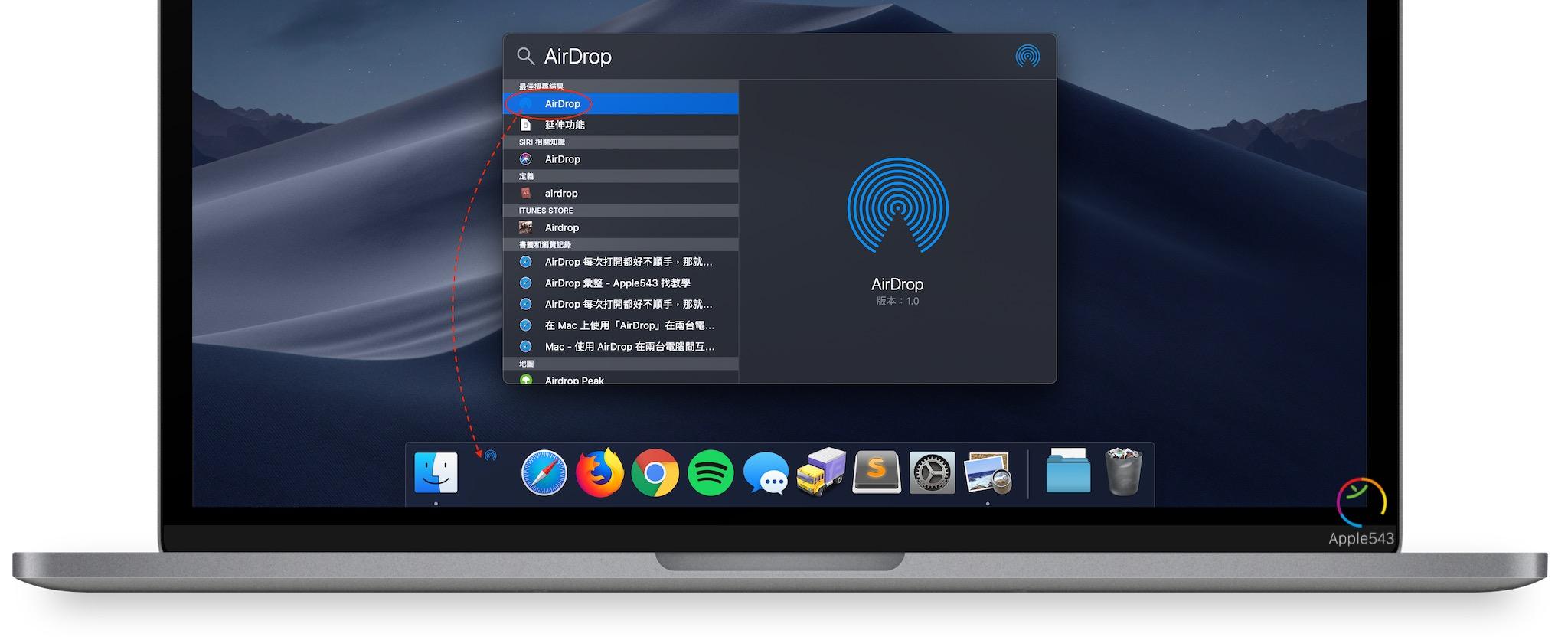 Mac AirDrop 捷徑