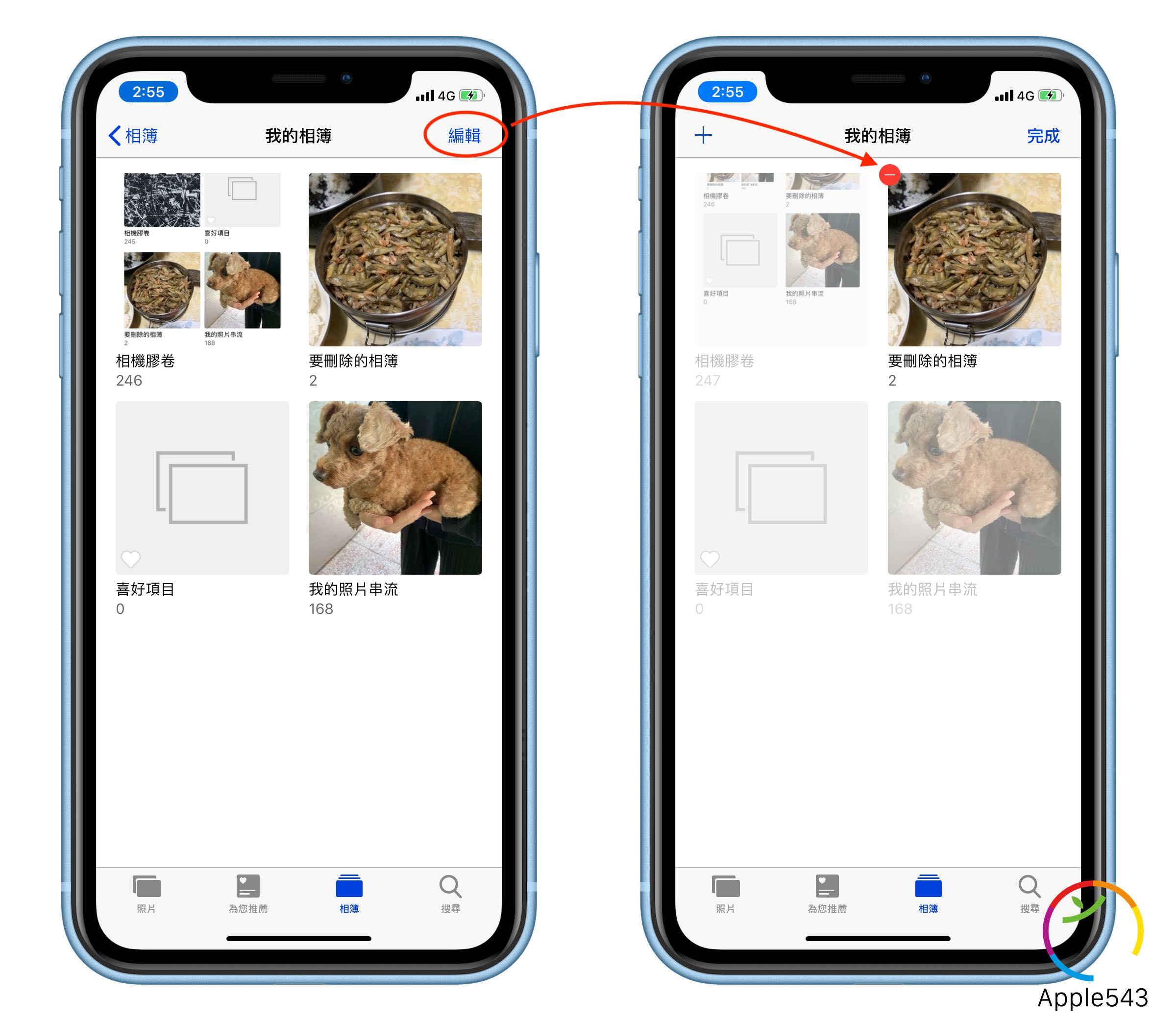 iPhone 刪除相簿