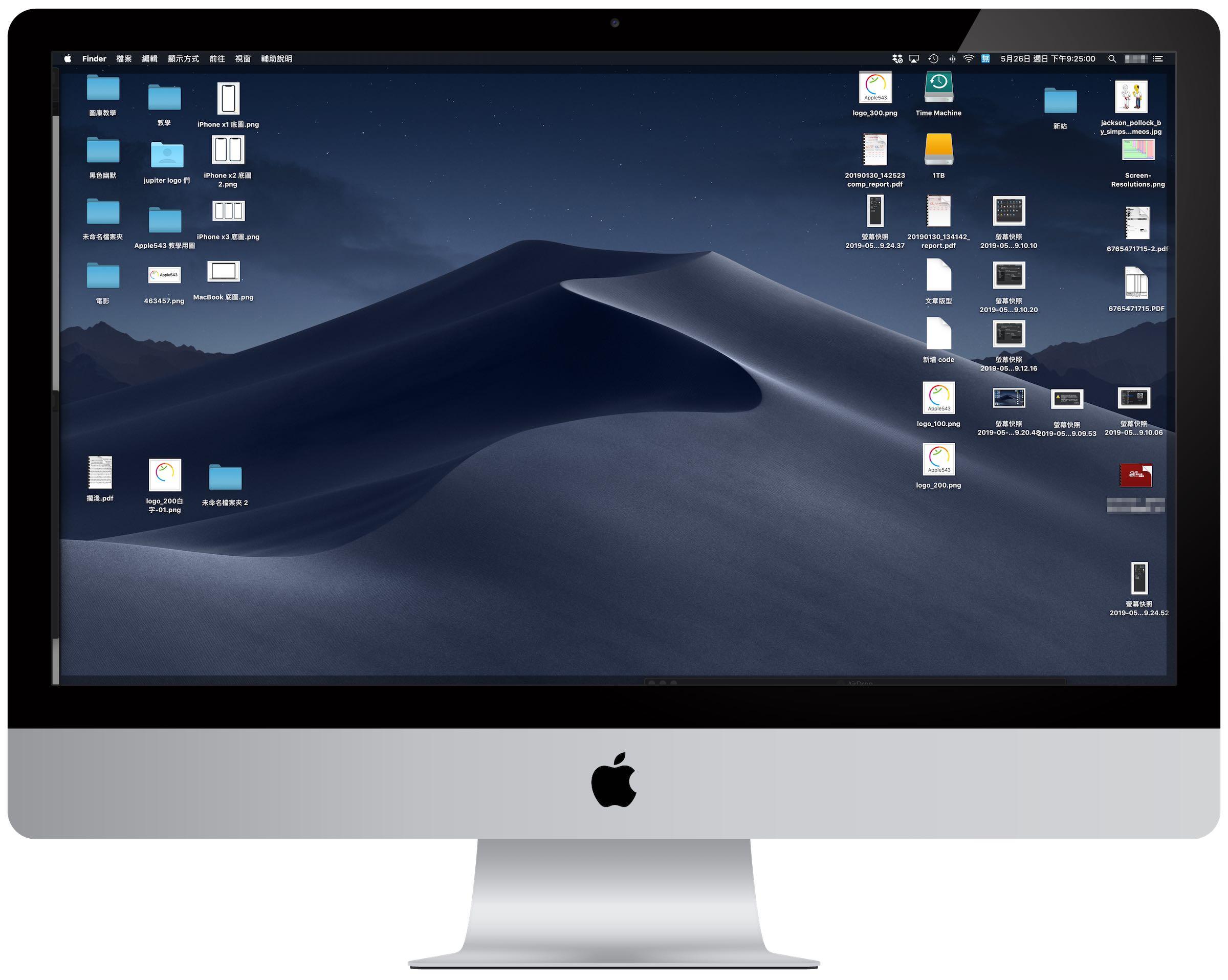 Mac 圖示大小
