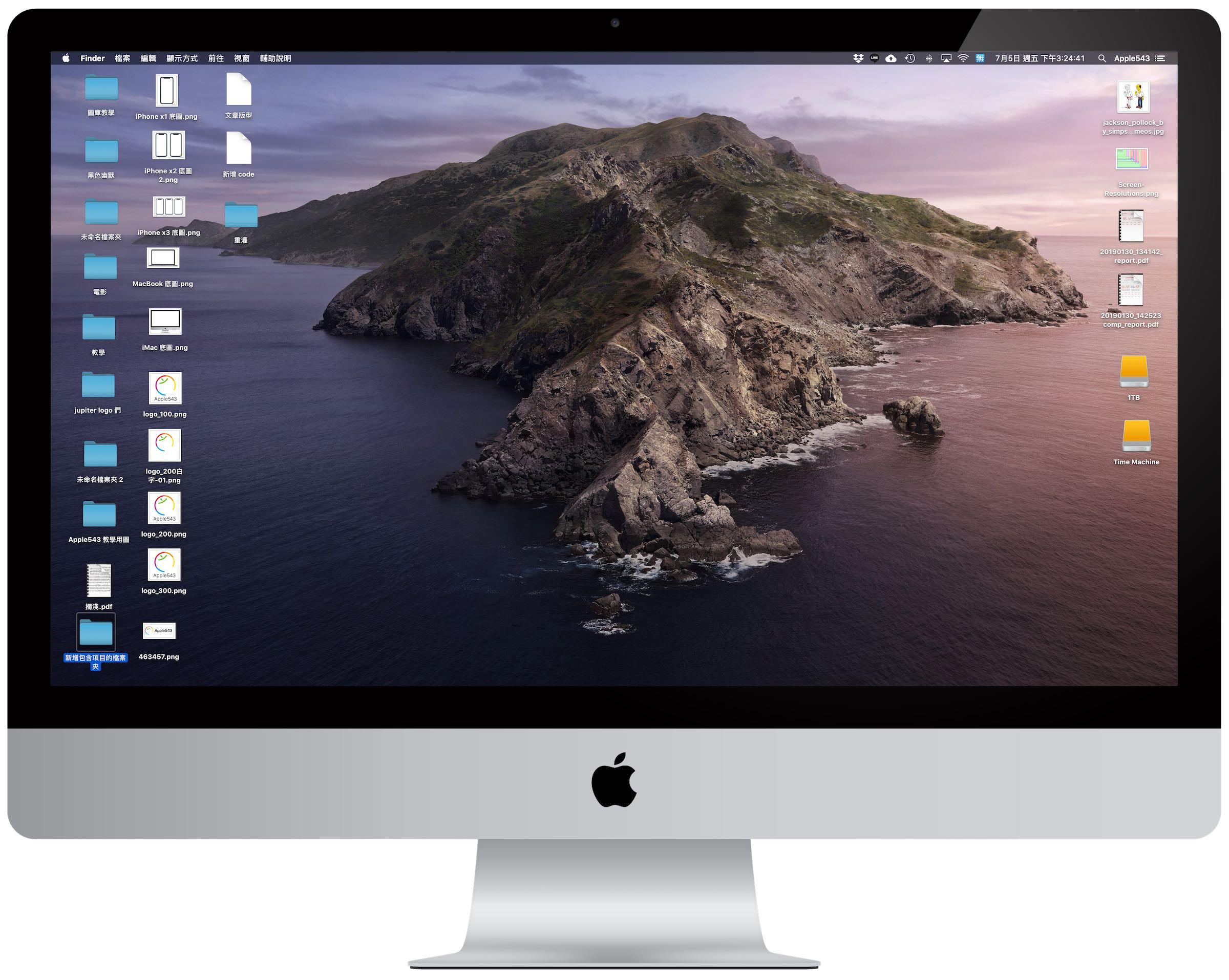 Mac 動態桌布 下載