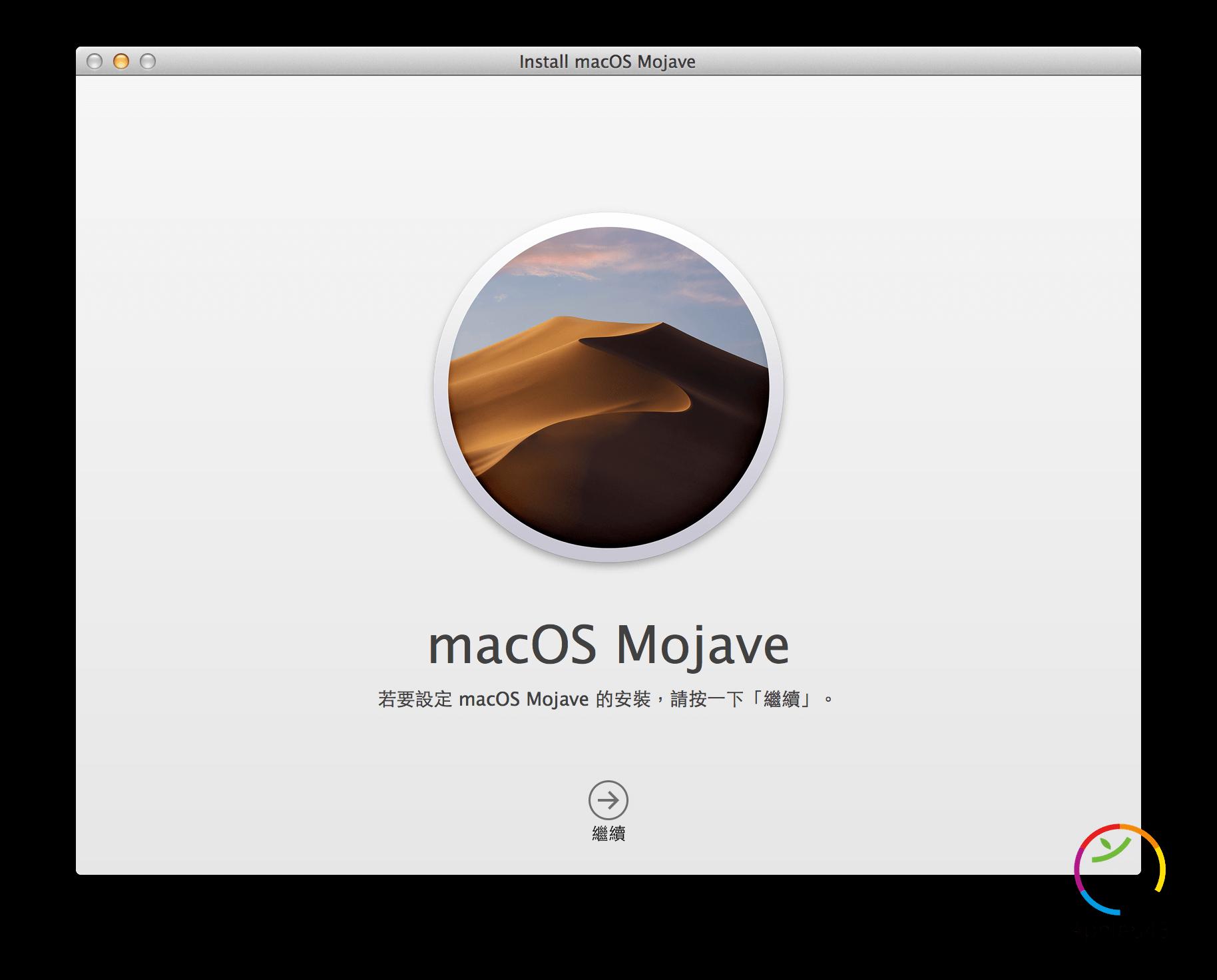 Mojave 應用程式已損毀