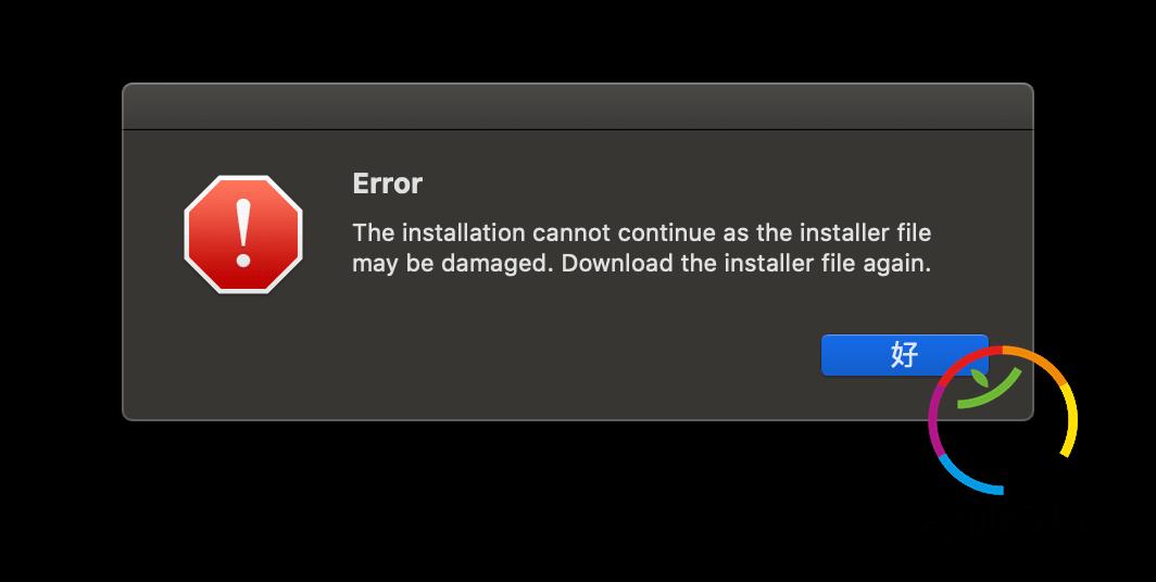 Adobe install Error