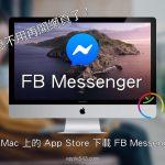 Mac FB Messenger