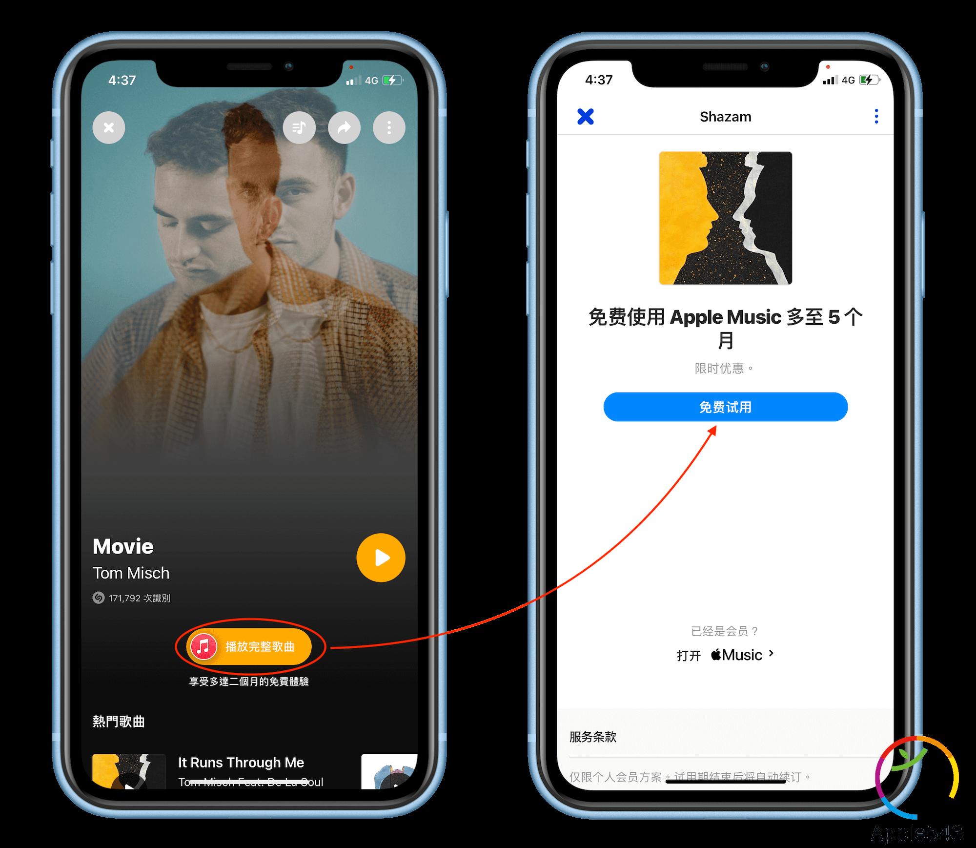 Apple Music 限免