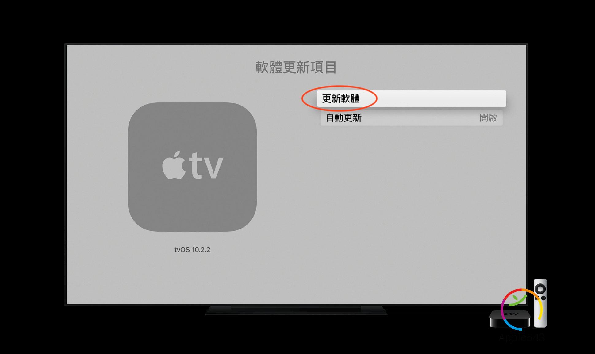 Apple TV 3 YouTube 暫停當機